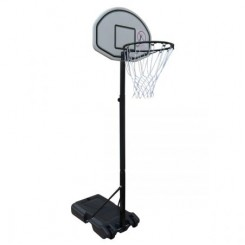 Basketball Ring with Adjustable Height